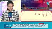 Спортни новини (26.03.2021 - централна емисия)