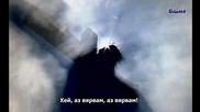 превод Rainbow - Stargazer