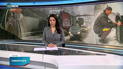 Новините на NOVA NEWS (15.10.2021 – 14:00)