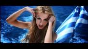 Супер Свежо Лятно Парче ! Andreea Balan - Trippin Високо Качество + Бг Превод