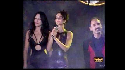 Глория Исусе Тракия Фолк 2000