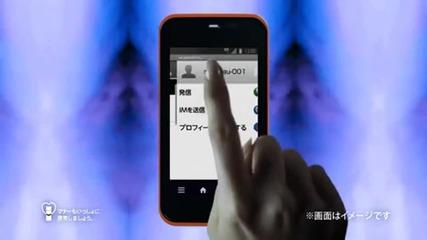 Lady Gaga Във китайска реклама