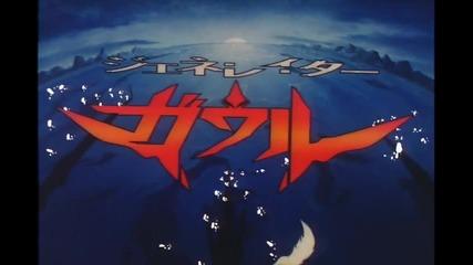 Generator Gawl - Creditless Opening (yuki Saga - I Want Out)