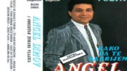 Angel Dimov - Brane da te volim (bg sub)