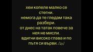 Nasty Mc ft. V.m.s - nevazmojna lubov