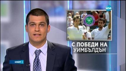 Спортни Новини (04.07.2015 - централна)