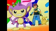 Pokemon-сезон 10 епизод 8 [бг аудио]