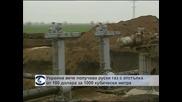 Украйна вече получава руски газ с отстъпка от 100 долара