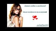 Цветелина Янева - Искаш война в любовта