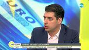 Атанас Пеканов: Трябва да правим стъпки за развитието на регионите у нас