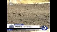 Пловдив пред екологичен проблем