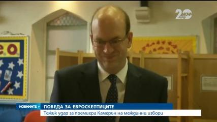 Партията на Фараж с второ депутатско място в парламента