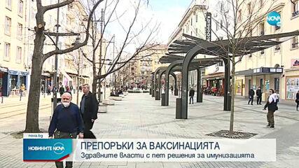 Ангелов обяви решението за ваксинирането с AstraZeneca у нас (ВИДЕО)
