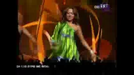 Турската Песен За Евровизия 2009