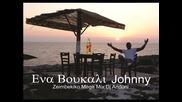 Ena Boukali Johnny - Zeibekiko Mega Mix Dj Andoni 2011