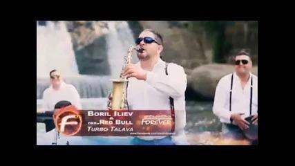 Hit 2015 Ork. Red Bull & Boril Iliev - turbo tallava 2015 ( Dj Ali Zvezdata Yambool )