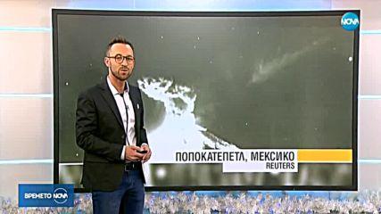 Прогноза за времето (09.12.2018 - обедна емисия)