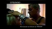 Алисия Кръсти Тайно Детето На Неверния Божинов.