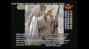 Друидите 1 / Druids - The Seers of True Wisdom 1