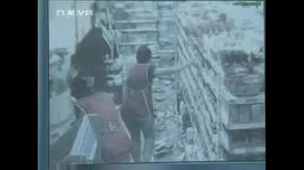 кадри от земетресението на 2009.08.05