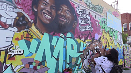 USA: Mural honouring Kobe Bryant and his daughter goes up in LA