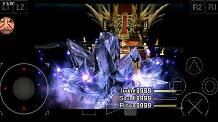 Final Fantasy 8 - част 32 - Битката с Едеа