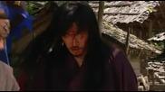 Kim Soo Ro.27.2