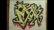 Моите Графити