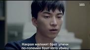 [easternspirit] It's Okay, That's Love (2014) E11 2/2
