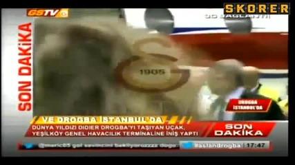 Грандиозното посрещане на Дрогба в Турция