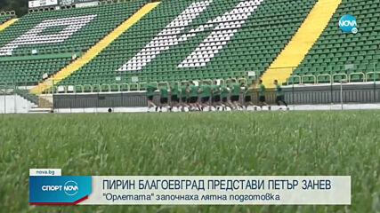 Официално: Капитанът на ЦСКА си намери нов отбор