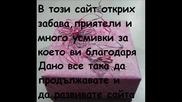 -=happy birday vbox7=-