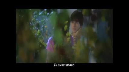 Vivah - Indiiski Film