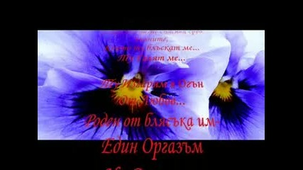 Опиум~*