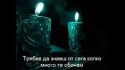 Нищо няма да промени любовта ми към теб - Превод...