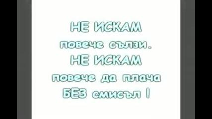 Ti si Vsi4ko za men !!!