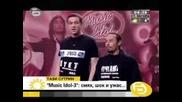 Music Idol 3 [bulgaria] {new}
