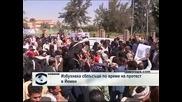 Избухнаха сблъсъци по време на протести в Йемен