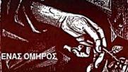 Ντόρα Γιαννακοπούλου--το Γελαστό Παιδί 1964 original