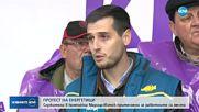 """Миньори и енергетици излизат на протест пред """"Марица-изток"""""""