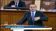 Депутатите запазиха плоския данък