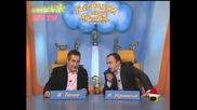 Лаф За Жените С Малки Гърди И Убийство За 15 Лева Господари На Ефира 5.01.2009