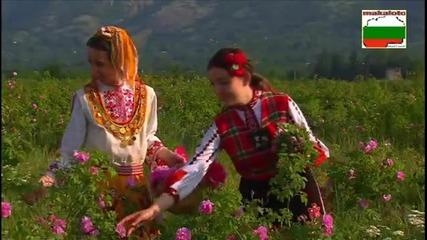 България - През дивия Балкан... част 4