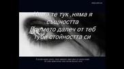 Dimitris Kontolazos - Den Eisai (превод)