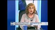 Анна Кръстева: Студентите искат прозрачност и отговорност от политиците