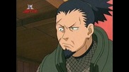 Наруто - Епизод 98 ( Бг Аудио )