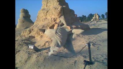 Пясъчни Фигури