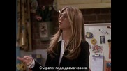 Friends, Season 7, Episode 4 - Bg Subs