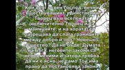 Не се ли вземате много на сериозно, г-н Плевнелиев? ( Юлия Борисова)