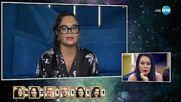 Номинациите на Албена, Весела и Гъмов - Big Brother: Most Wanted 2018